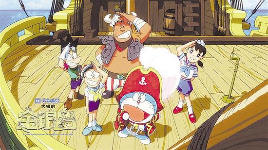 """消息  动画电影《哆啦a梦:大雄的金银岛》日前发布定档海报及""""全新"""