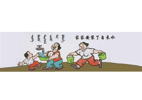 """说唱""""十个全覆盖""""好来宝内蒙古日报数字报"""