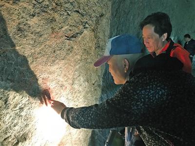 嘎仙洞发现大规模岩画