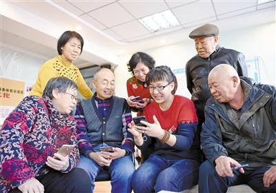 社区开设 手机课堂